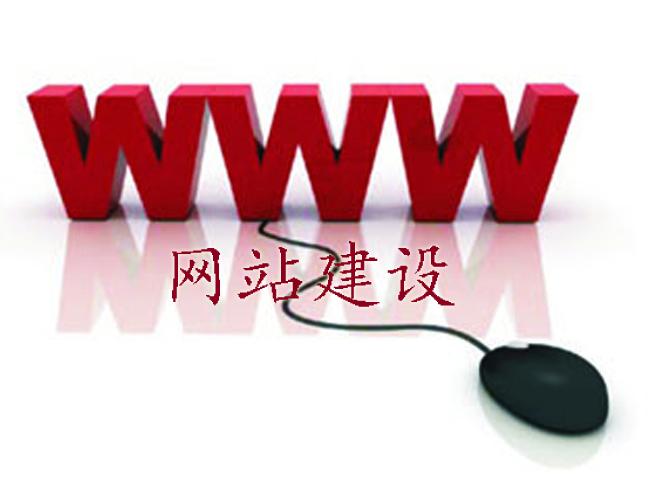 免费网页设计