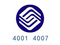 中国移动400电话开通