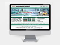 基础型网站建设
